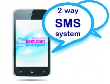 Two Way SMS System